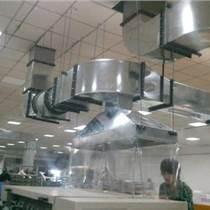排煙管道安裝,豐臺區通風設備廚房排煙安裝,維修風機
