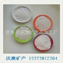 供應沃澳陶瓷專用煅燒高嶺土 廠家直銷