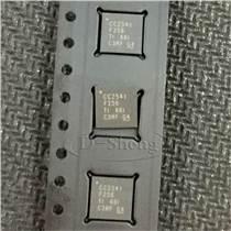 快速回收三星DDR3