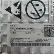 福田公司回收BA232B2PB-1D-F
