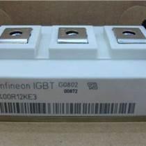 公司回收現代16g存儲器IC