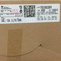 东坑优胜回收KMR7X0001M-B510_系统回收