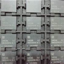 寮步大量回收KMQN10006M-B318_价格优
