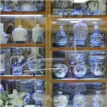 宝葫芦瓷瓶陶瓷定制礼品瓷纪念瓷