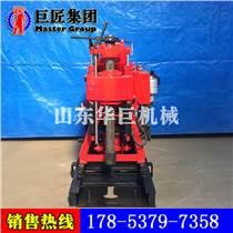 xy-150液壓打井機可移機的小型鉆探機