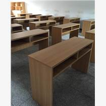 天津培訓桌折疊桌學校家具批發