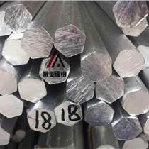 5005進口六角鋁棒供應商
