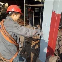 金屬屋面防腐施工