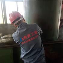 鋼結構屋面防腐施工