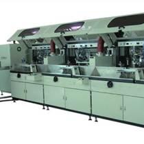 七彩QC-070高速全自动丝印机