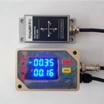 PCT-SR-2S數字傾角傳感器與PCTS600數顯