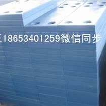聚乙烯板煤仓衬板微晶石板厂家电话地址