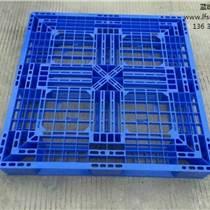 塑胶卡板 塑胶卡板报价 塑胶卡板厂家 蓝峰供