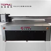 广州背景墙UV喷绘机 2513理光G5背景墙UV平板