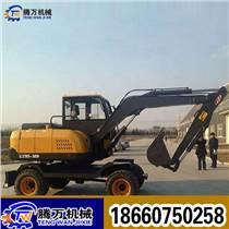 輪式挖掘機價格 輪式挖掘機多少錢 輪胎式挖掘機廠家