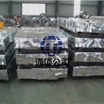 ZnAl9Cu2Mg(ZX07)鑄造鋅合金板鋅合金棒