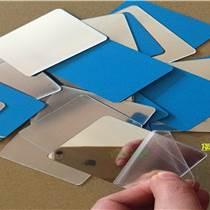 生产亚克力镜片,电镀PS镜片,加工PC软镜片