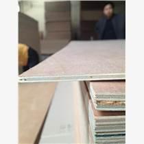 18厘胶合板多层板包装板三合板夹板托盘板木材板半整芯