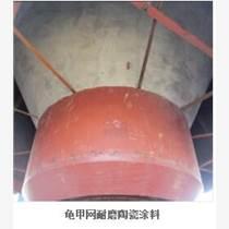 龜甲網耐磨陶瓷涂料生產廠家