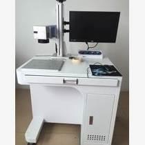 福建廈門激光打標機價格 漳州20W光纖打字機設備廠家