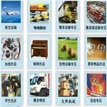 北京到邵阳搬家公司13161966229欢迎您√