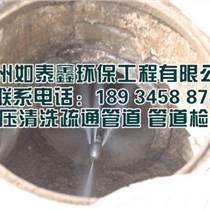 苏州吴中区管道清洗,吴中区清理化粪池哪家强