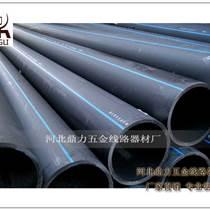 供应自来水管 价格优惠 品质保障