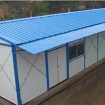 北京彩鋼板廠家 彩鋼房搭建 彩鋼屋頂安裝