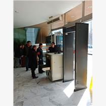北京供應安檢門供應安檢機