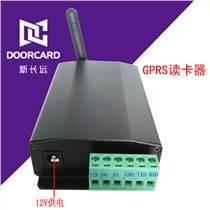 新長遠無線刷卡機GPRS讀卡器 無線門禁讀頭參數設置
