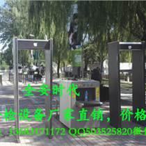 北京安檢機出租安檢機租賃安檢機價格安檢X光機