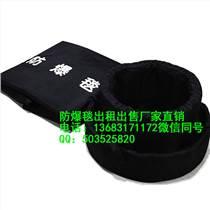 北京防爆毯出租防爆毯價格防爆毯廠家防爆圍欄