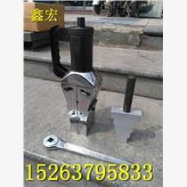機械式法蘭分離器 鴨嘴式液壓擴張器3.15誠信廠家