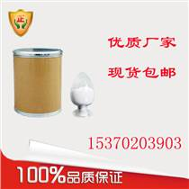 氰戊菊酯|51630-58-1|殺蟲粉劑