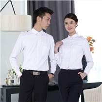 长沙职业装定制长袖衬衫韩版男式职业套装上班企业工作服