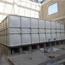 生活饮用水、中水处理、消防用水高端玻璃钢水箱