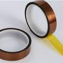 厂家供应金手指3J7413-10胶带 聚酰亚胺高温胶