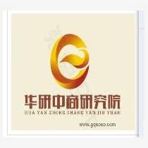 中国数据中心IT基础设施第三方服务苹果彩票pk10发展规划及领先