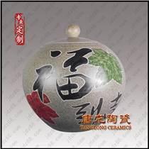 青花罐子 陶瓷罐 米罐定做