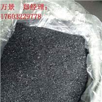陶瓷專用腐植酸鈉