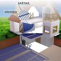 毛细管网辐射恒温恒湿恒氧空调系统