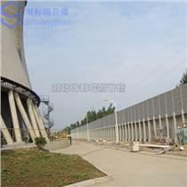 電廠隔聲屏障百葉吸聲降噪 電廠隔聲屏障廠家定制生產