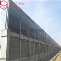 轻轨隔音墙常见规格  厂家直销更优惠