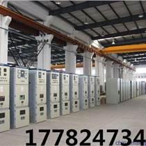 电气成套设备低压开关柜 GCK低压抽出式开关柜