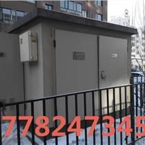 陕西电力厂家直销厂家直销供应箱式变电站 品质保证