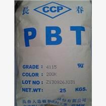 PBT 3030-104 臺灣長春 浙江出