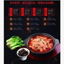 特色快餐餐饮加盟的人口心理划分丨欢辣啵啵鱼