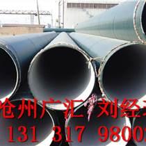 挂网式水泥砂浆防腐钢管厂家