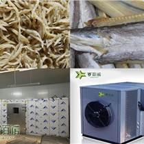 魚干烘干機