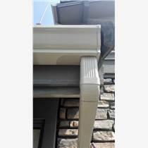 室外雨水方管雨水檐槽 PVC雨水方管金属天沟